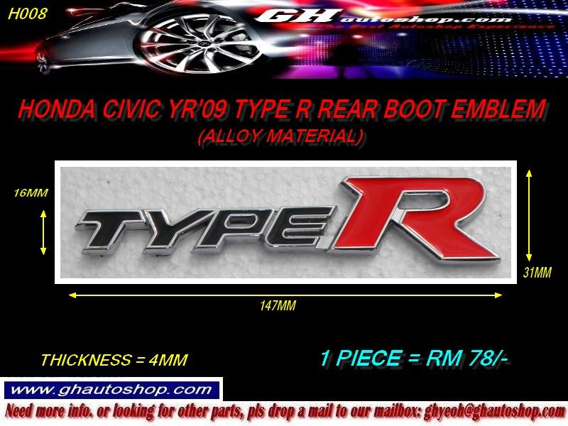 HONDA CIVIC FD YR07 TYPE R REAR BOOT EMBLEM H008 (STAINLESS STEEL)