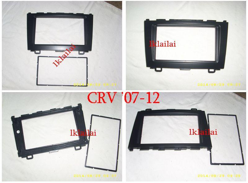 Honda CRV '07-12 Double Din Casing / Dashboard Panel Casing
