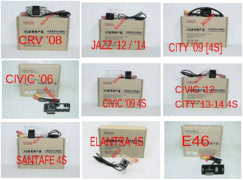 Honda CRV/JAZZ/CITY/CIVIC / E46 / SANTAFE / ELANTRA Reverse Camera OEM