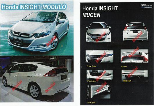 Honda INSIGHT Body Kits Modulo Rm750 / Mugen Rm850 [Full Set]