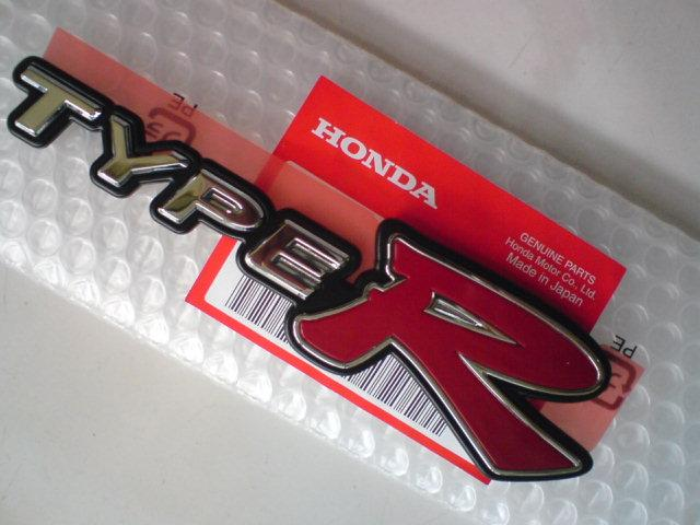 Honda Type R Original Emblem Brand New