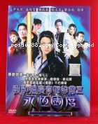 Hong Kong Drama :My Date With A Vampire III DVD