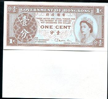 Hong Kong P-325 1 Cent unc