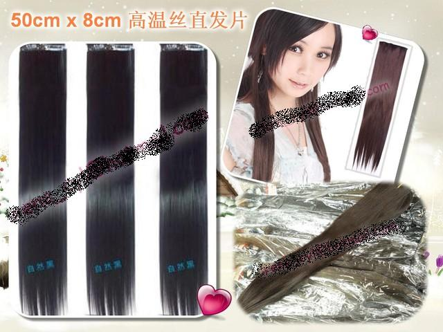 HOT!!! DIY Easy Hair Extension * WIG *