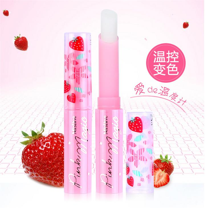 Hot~ Mistine Pink Lady Lip Balm with Vitamin E