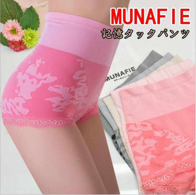 Hot~ MUNAFIE 2.0 High Waist Hip Up Flower Lace Panties