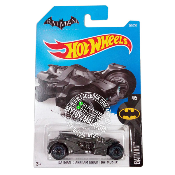 Hot wheels 2016 batman arkham end 9 29 2017 6 34 pm myt for 9 salon hot wheels 2016