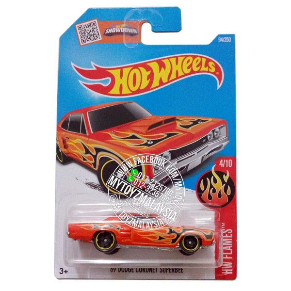 Hot wheels 2016 hw flames 39 69 dodge end 9 23 2017 9 37 am for 9 salon hot wheels 2016