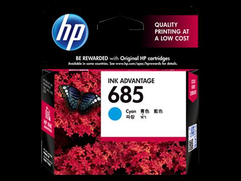 Hp 685 Cyan Ink Cartridge (CZ122AA) 4615 4625 5525 6525