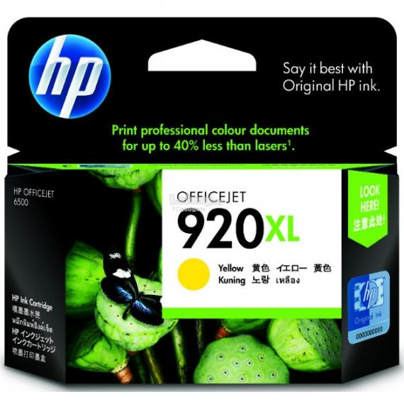 HP 920XL Yellow Ink Catridge CD974AA  ( ORIGINAL )