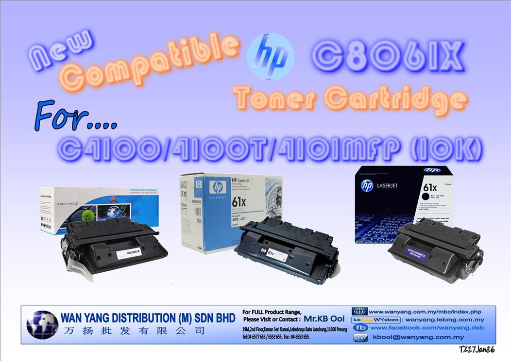 HP C8061 X COMPATIBLE Toner Cartridges