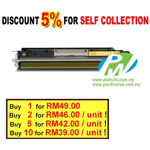 HP CE312A (126A) Yellow Compatible
