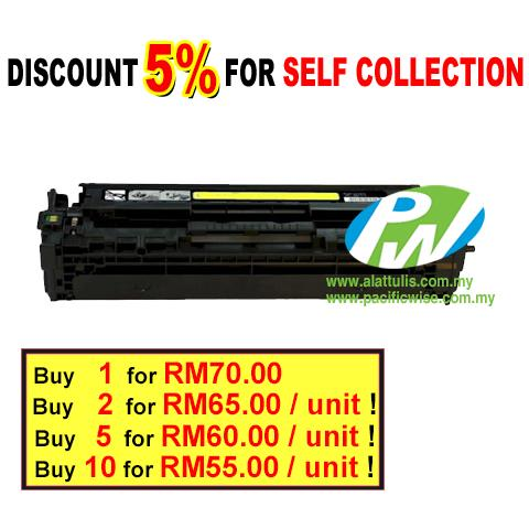 HP CE322 Yellow Compatible
