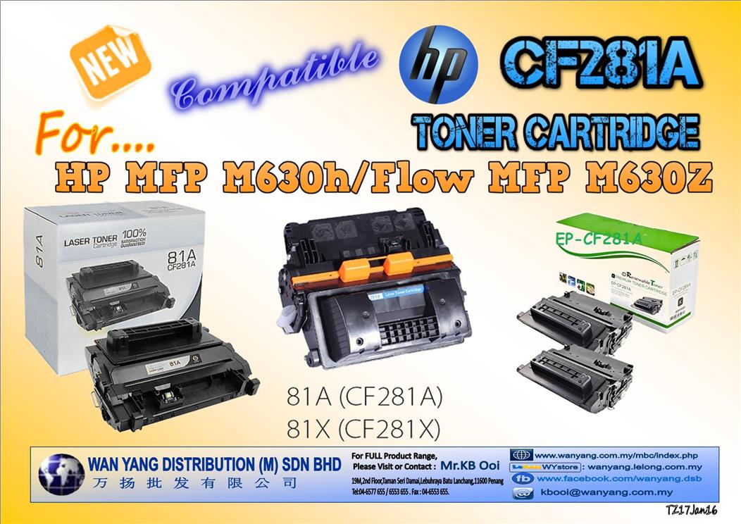 HP CF281A COMPATIBLE Toner Cartridges