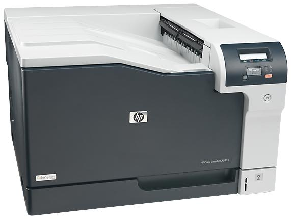 HP Color LaserJet Pro CP5225 Printer (HP CE710A)