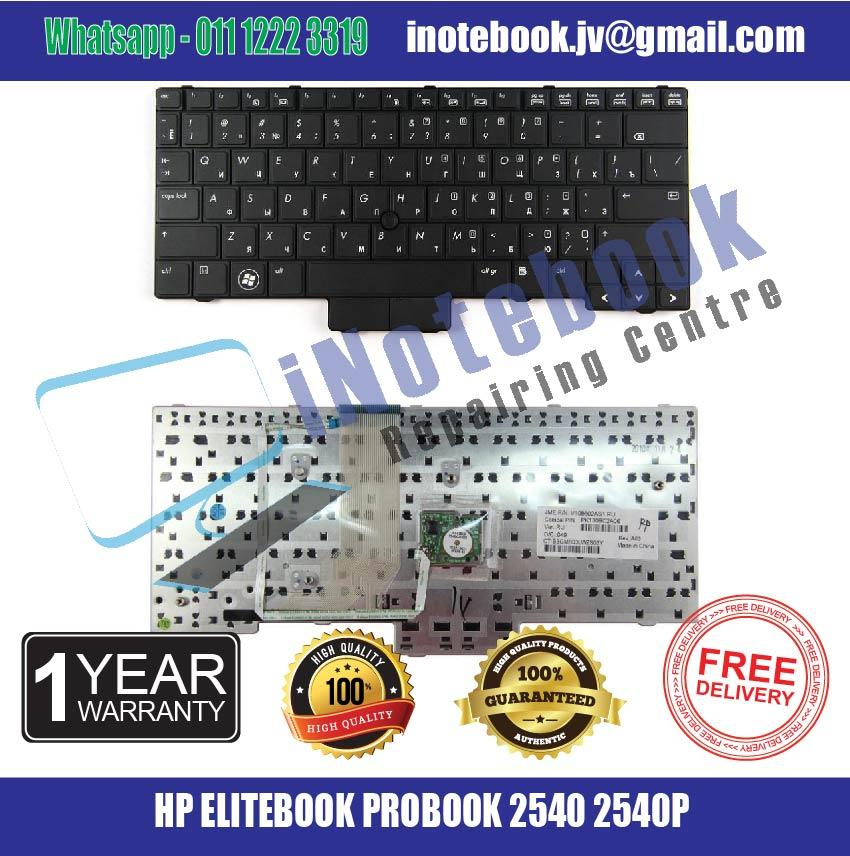 HP ELITEBOOK PROBOOK 2540 2540P -  New Laptop Keyboard