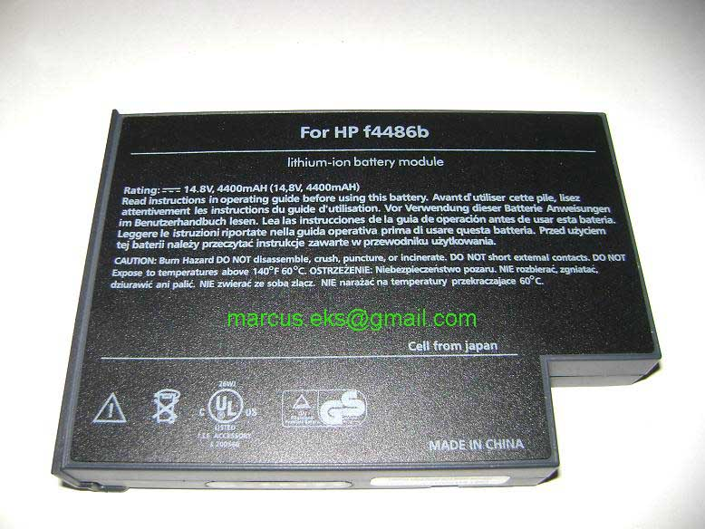 HP Pavilion 1300 1300XC 1310 1312LC 1313LC 1314LC 1315LM Battery