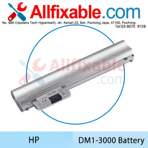 HP Pavilion DM1-3000 DM1-3100 DM1-3200 Series DM1Z-3000 CTO Battery