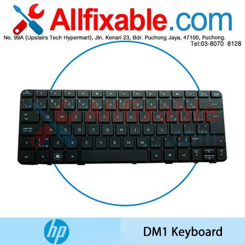 HP Pavilion DM1-3002 DM1-3003 DM1-3004 DM1-3007 DM1-3011 Keyboard