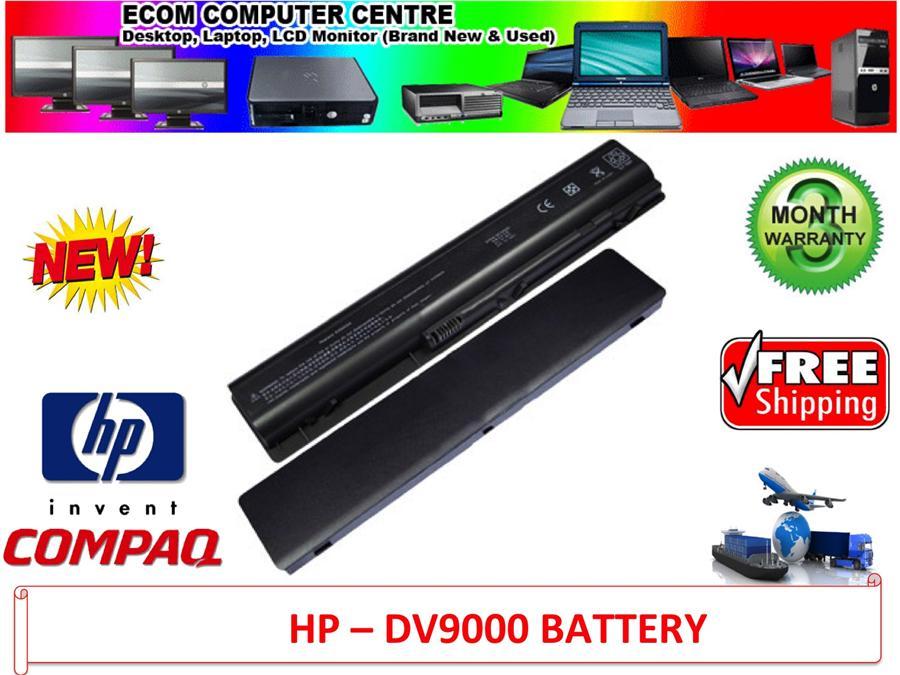 HP Pavilion DV9000 / DV9200 / DV9500 / DV9600 SERIES LAPTOP BATTERY