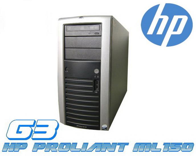 HP Proliant ML150 G3 Tower Server - Quad-Core E5310,Smart Array E200