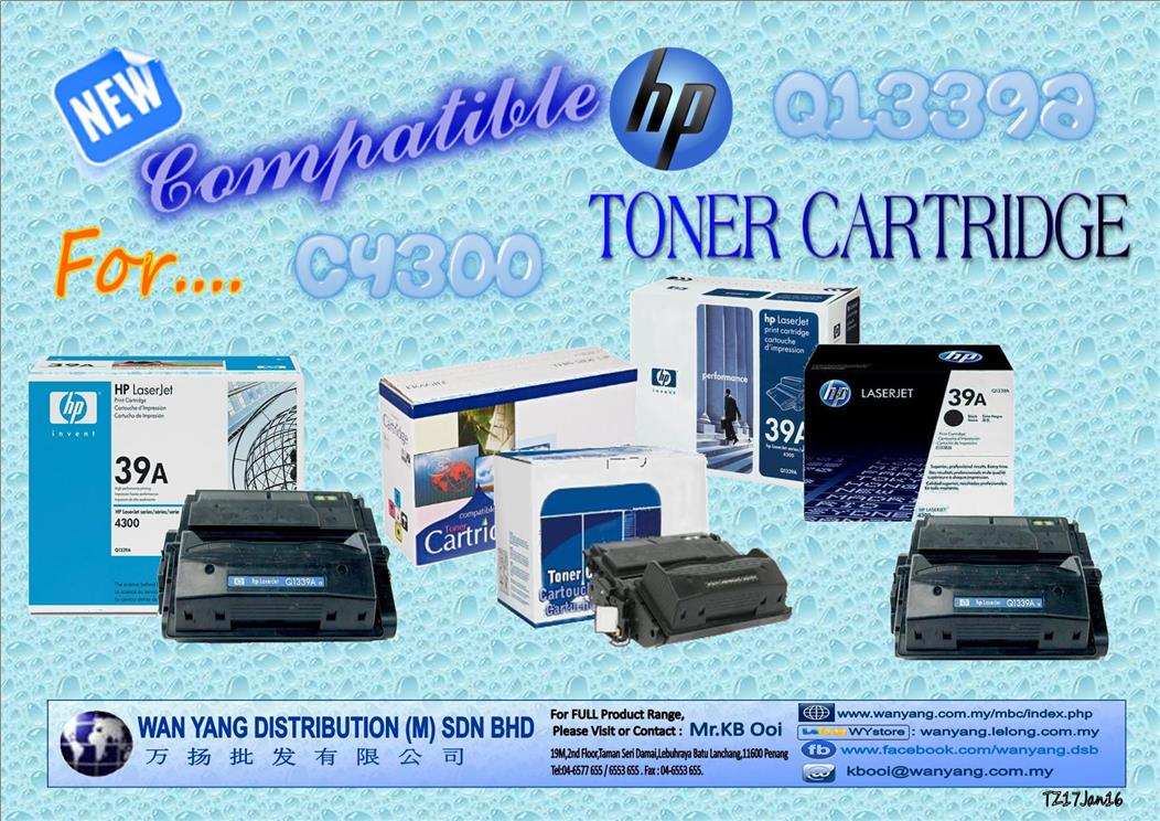 HP Q1339A COMPATIBLE Toner Cartridges