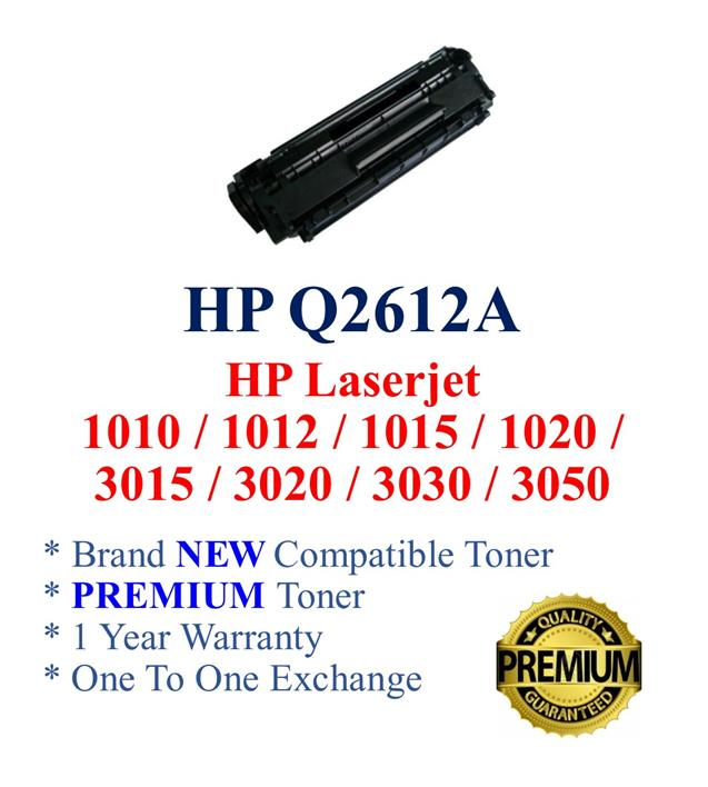 HP Q2612A COMPATIBLE TONER