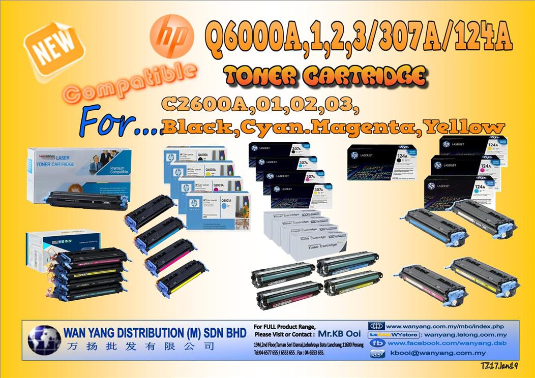 HP Q6000A,1,2,3/307A/124A COMPATIBLE Toner Cartridges