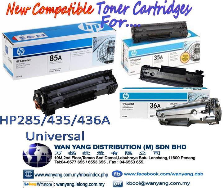 HP285/435/436 universal Compatible Toner cartridges