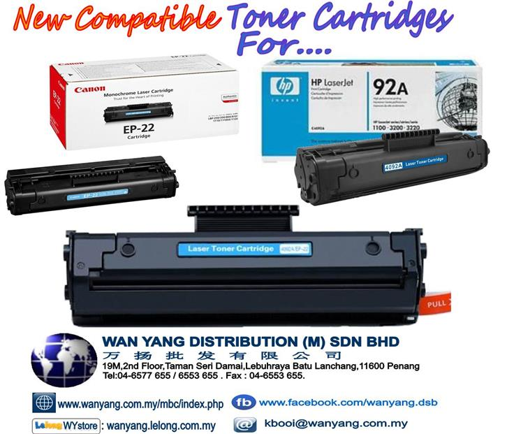 HP4092A/ Canon EP 22 Compatible Toner cartridges