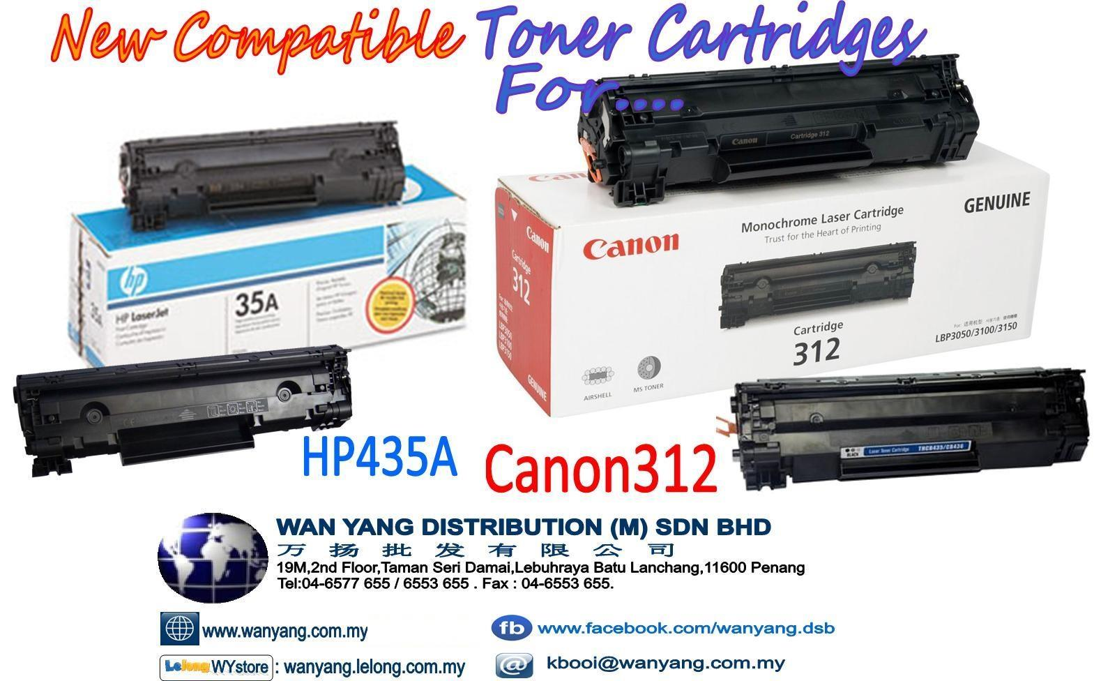 HP435 / Canon 312 Compatible Toner cartridges