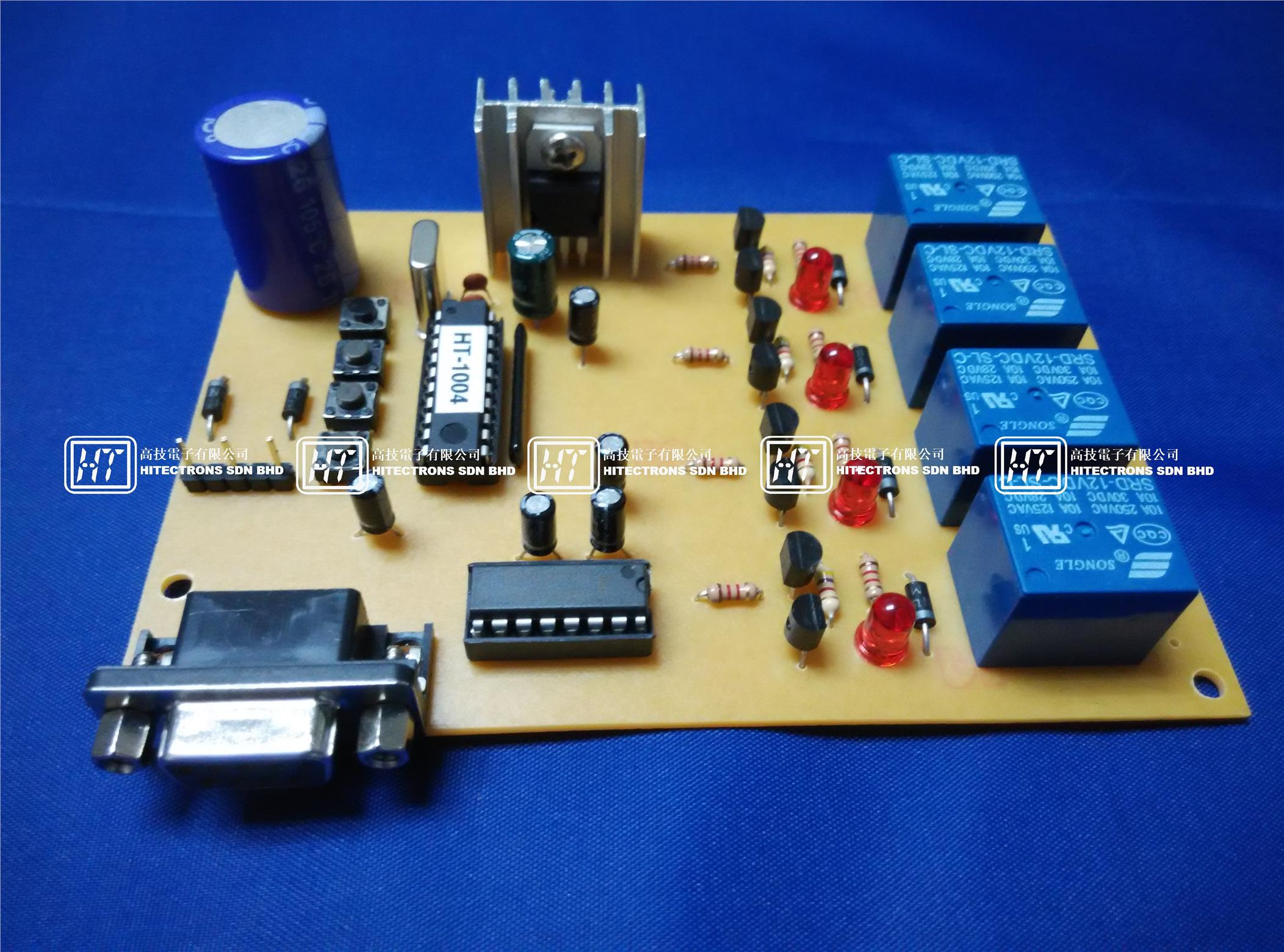 HT1004 4 Channel Relay Interface Card (RS232) / Electronics Kit