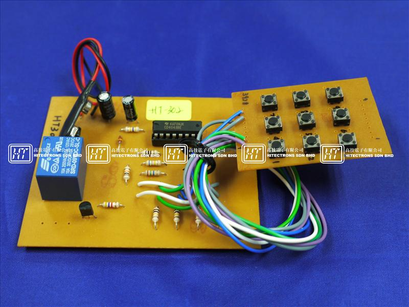 HT302 4 Button Combination Lock / Electronics Kit