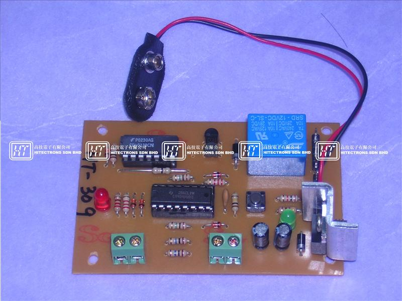 HT309 Water Level Controller (2 Levels)  / Electronics Kit