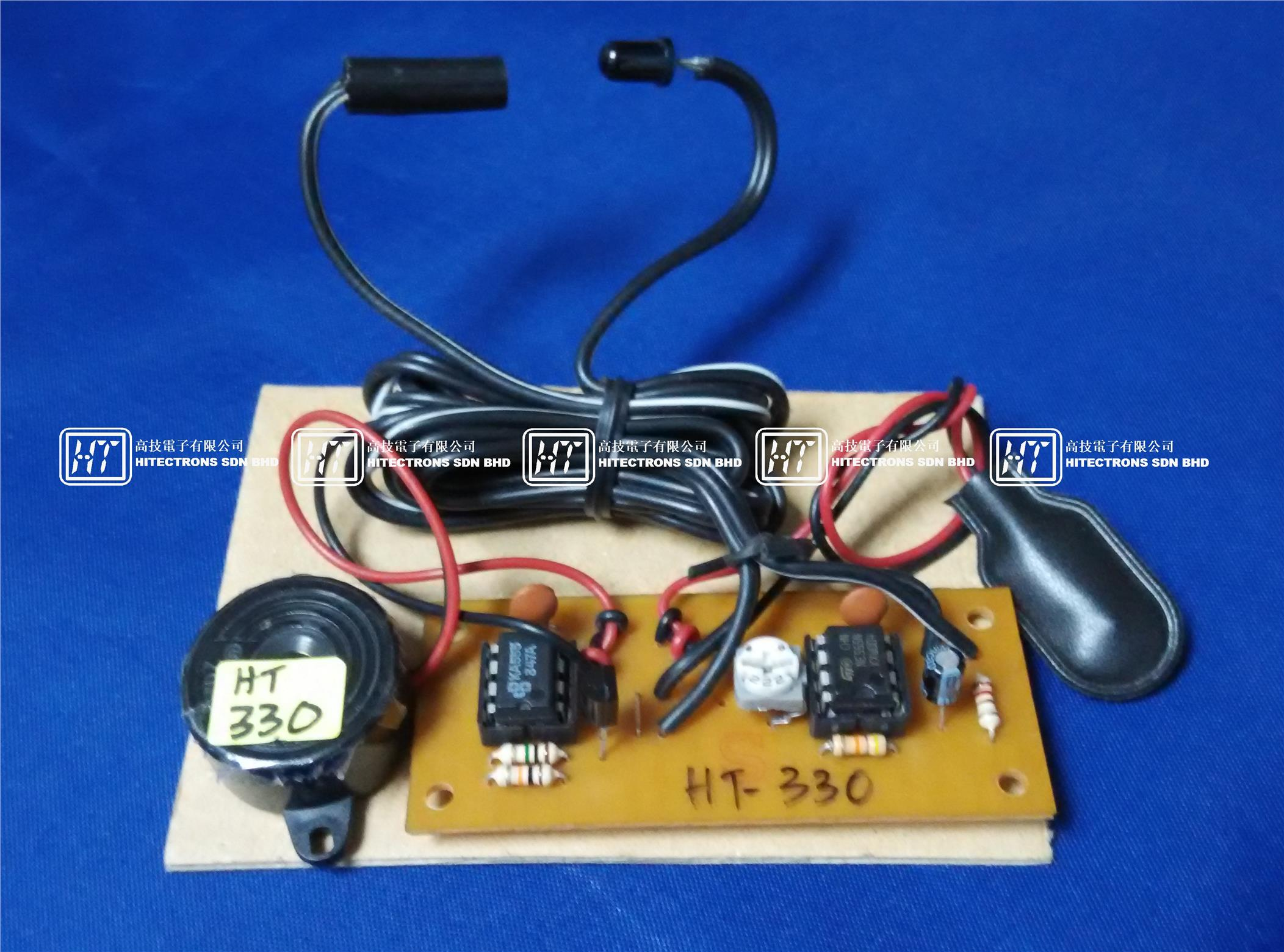 HT330 Infrared Beam Detector  / Electronics Kit