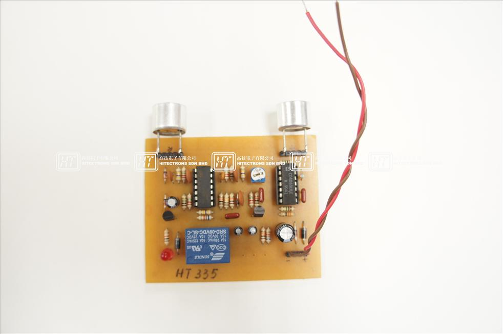 HT335 Ultrasonic Motion Detector (12Feet) / Electronics Kit