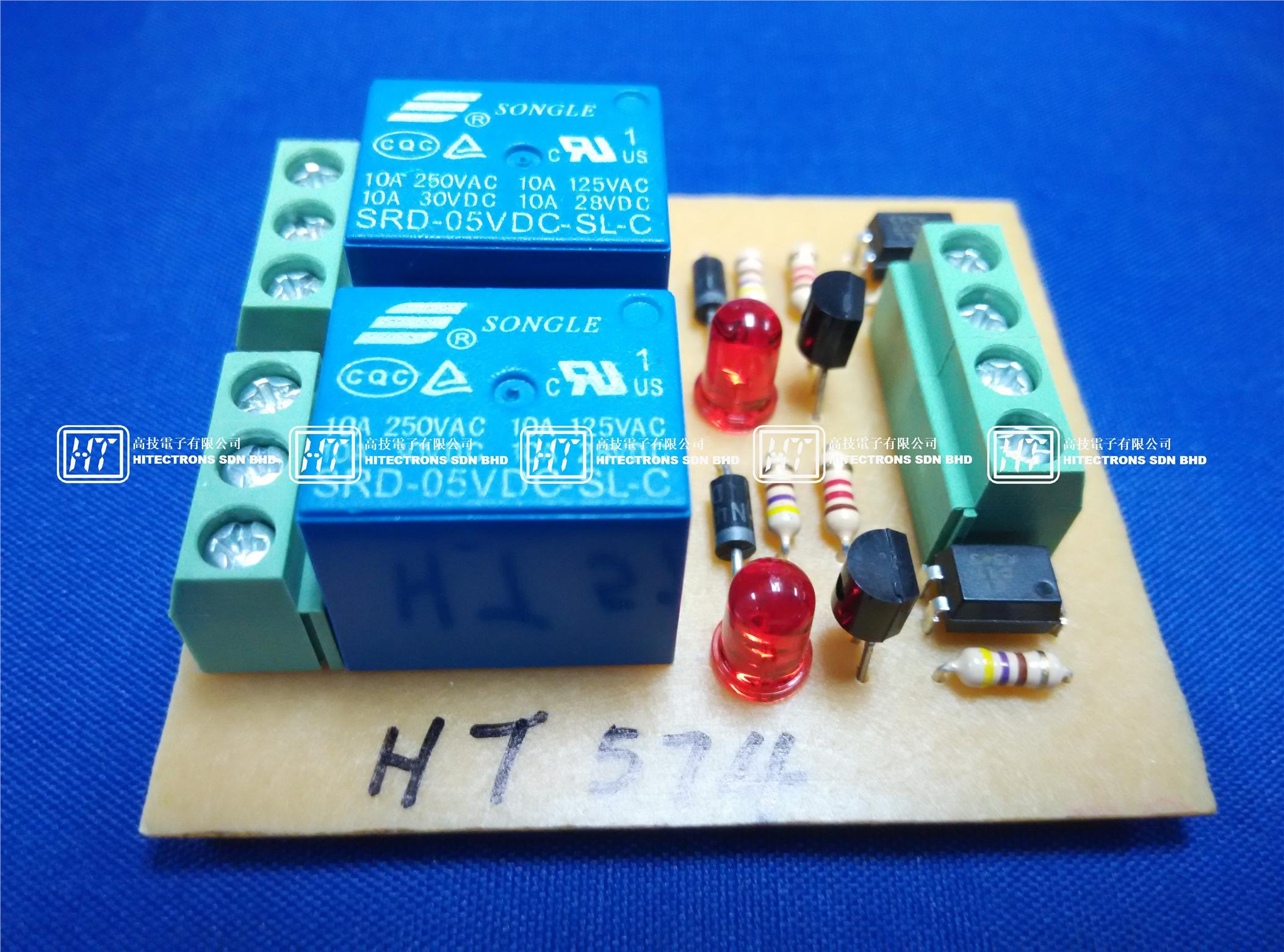 HT574 Two Channel Relay Board (NPN) 5Vdc / Electronics Kit
