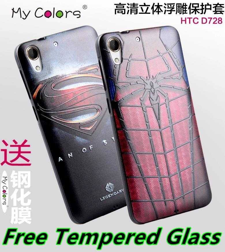 HTC Desire 728 3D Silicone Case Cover Casing + Free Tempered Glass