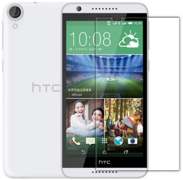 how to delete browsing history on htc desire