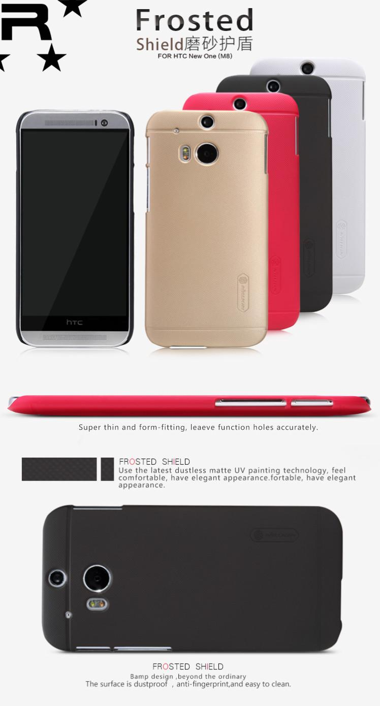 HTC New One M8 Nillkin Super Frosted Shield Sand Case - rmtlee