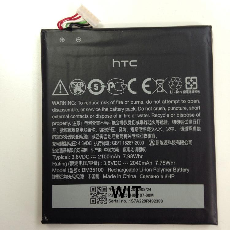HTC One X Plus S728e G23 + G23+ Battery 2100mAh Power Replacement