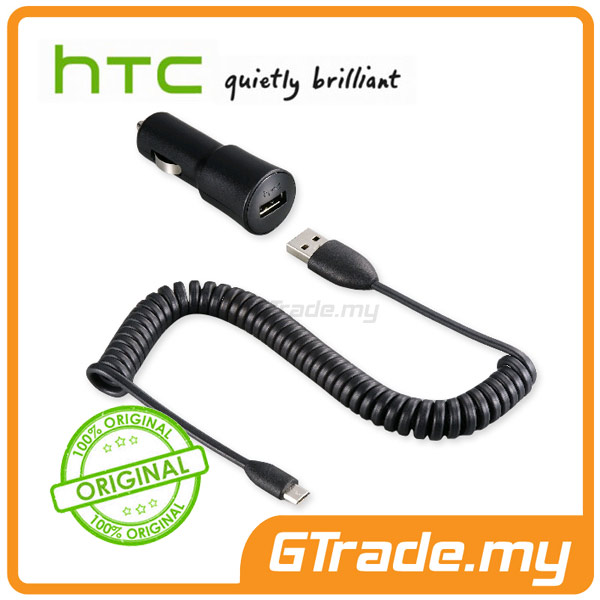 HTC Original Car Charger Adapter Cable| One M9 M8 M7 Max Butterfly 2