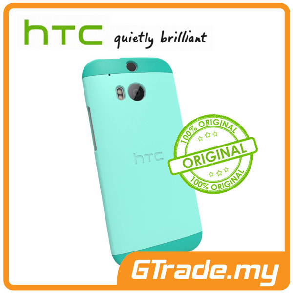 HTC Original Double Dip Hard Shell Case HC C940 | One M8 - Green