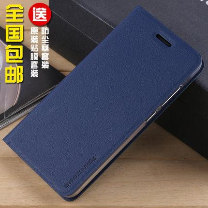 Huawei 5s holster clamshell protection cover