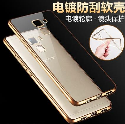 Huawei Glory 7 Honor 7 Thin Transparent Drop Resistance Casing Case