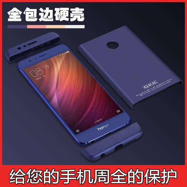 Huawei glory 8 matte protective hard shell case