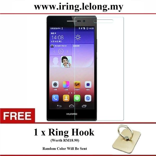 Huawei Honor 3C Play/Lite Premium Tempered Glass 0.26mm 9H
