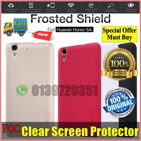 "Huawei Honor 5A 5.5"" Nillkin Frosted Shield Hard Back Cover Casing"