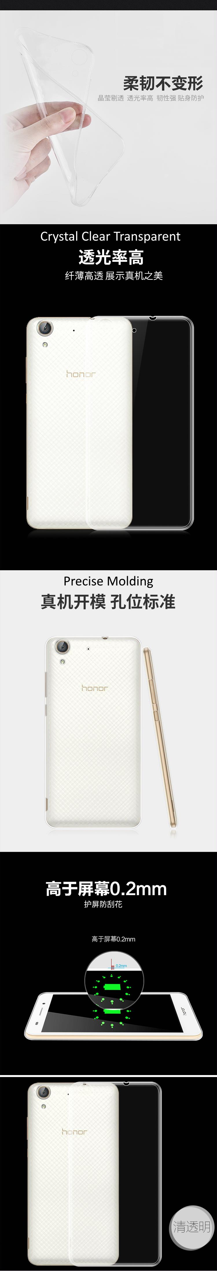 Huawei Honor 5A Transparent Soft TPU Case