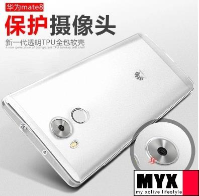 Huawei Honor 7i  Mate 7 Silicone Clear Transparent Case Casing Cover